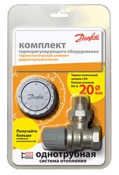 Комплект клапан с терморегулятором для бокового подключения RA-G/RA 2994 угловой Ду20 3/4, Danfoss, артикул 013G2145 (в блистере, для однотрубной системы)