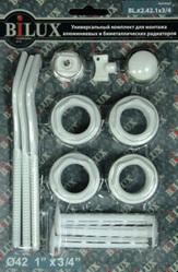Универсальный комплект d-42 3/4 для подсоединения радиаторов для Sira Concurrent